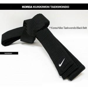 Nike Black Belt